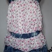 Женский сарафан,платье