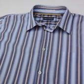 Marc O'Polo. Полосатая рубашка с длинным рукавом.
