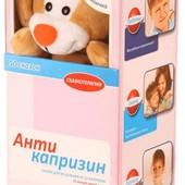 Комплект с игрушкой «Воспитание характера сказкой. Антикапризин», Умница У5005