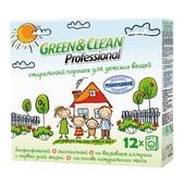 Стиральный порошок для детской одежды Green & Clean 1,2 кг