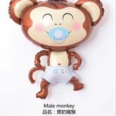 Огромные забавные обезьянкивысота 105см.