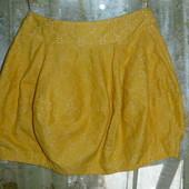 Красивая солнечная юбка