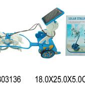 Конструктор-карета на солнечных батар