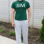 Спортивные штаны 3расцветки