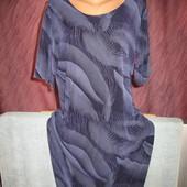 Платье,р52-54.Нюанс.