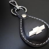 Брелок с логотипом авто на ключи