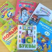 Детские развивающие книги!
