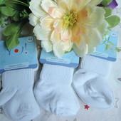 Носки YO 0-3м  белого цвета 50-58см