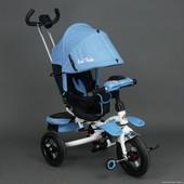 Детский трёхколёсный велосипед 6595.Доставка по Украине!