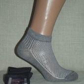 Отличные мужские носки стрейч, шкарпетки. Хлопок