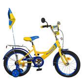 Велосипед детский 16 дюймов P 1649 UK от 4-х до 6-ти лет