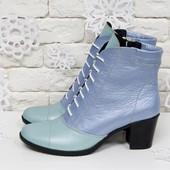 Натуральные ботинки на шнуровке(157 ),р-ры 36-41,любой цвет!