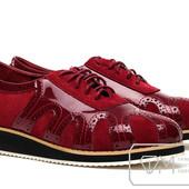 ! Распродажа ! Туфли женские Модель №: W2326