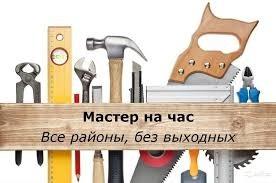Косметичний ремонт квартир і будинків. чернігів фото №1