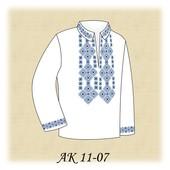 Наборы для вышивки бисером сорочки для мальчиков (10 моделей)
