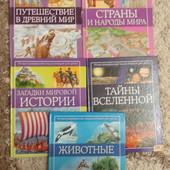 енциклопедії дитячі