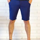 Стильные шорты Панчо, синие