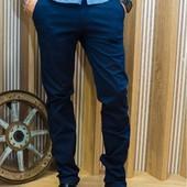 Мужские классические брюки Missuri 2 цвета