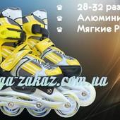 Ролики раздвижные с алюминиевой рамой Power Sport, 4 цвета: 28-32 размер, мягкие PU колеса