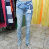 Супермодные рваные джинсы 26-30 разм.
