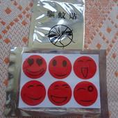 Наклейки от комаров для всей семьи (рекомендовано для детей до 3-х лет)
