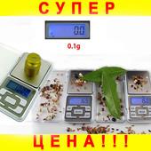 Карманные ювелирные весы 0,1 - 500гр + батарейки.