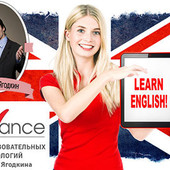 Знаменитый курс английского от Николая Ягодкина