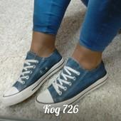Кеды джинсовые в стиле Converse
