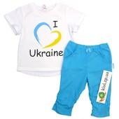 Летний комплект Я люблю Украину ТМ Бемби р 74- 7 мес, 80-9 мес
