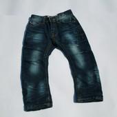 3 г. Крутые джинсы