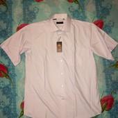 Рубашка белая в.42 Новая!