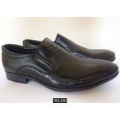 Школьные туфли для мальчика 32-39 размер, 105-202