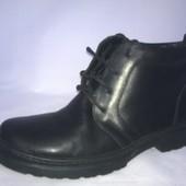 Ботинки кожаные,Распродажа!!!