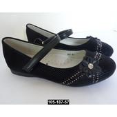 Туфли школьные с супинатором и кожаной стелькой для девочки 27-32 размер, 105-187-57
