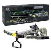 Арбалет со стрелами лазерный M 0004 U/R