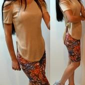 Мега Стильная Блуза с Открытыми Плечиками