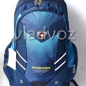 Школьный рюкзак ортопедический DFW ex. sport синий