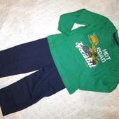 Пижама для модника Lupilu