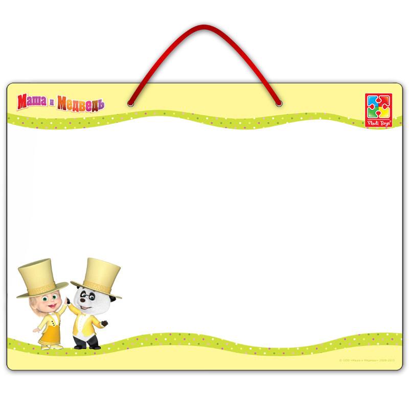 Планшет для магнитов «маша и медведь» vt3601-03 vladi toys влади тойс доска мольберт фото №1