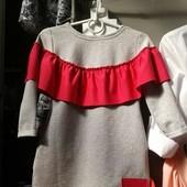 Детское платье с  воланом