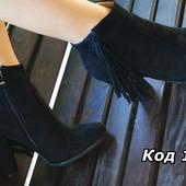 Ботинки женские черные с рюшками