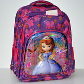Ранец рюкзак для девочки София 1-3 кл