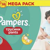 Подгузники-трусики Pampers Pants Extra Large 15+ кг, Мега 88 шт