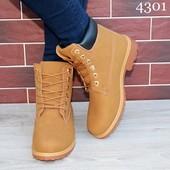 Зимние женские ботинки тимберленды