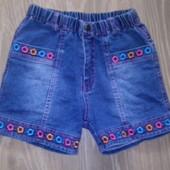 Очень красивые джинсовые шорты. На бирке размер 8