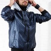 Куртка Синяя и Черная (46-52 р-р)