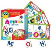 Абетка на магнитах «Умнички», Vladi Toys, буквы, алфавит, мягкие магниты - 48 шт