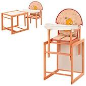 Виваст Цыпа MV 100 стульчик для кормления трансформер Vivast деревяный столик