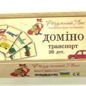 Домино «Транспорт», Разумний Лис