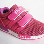 Уценка! Модные детские кроссовки для девочки, р. 31 - 19 см, код 373